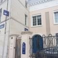 Borysko-Gelin-Le Faucheur Assurance Niort